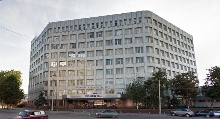 Ростовский офис